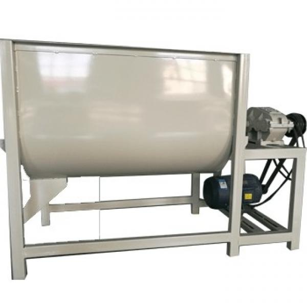 Fish Pig Feed Pellet Extruder Dry Type Animal Feed Pellet Making Machine #2 image